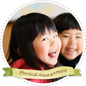 Physical measurement